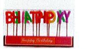 Happy Birthday Mixed