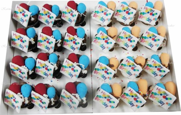 Birthday Mini Cupcakes with Balloons and Edible Plague - Choose your colours