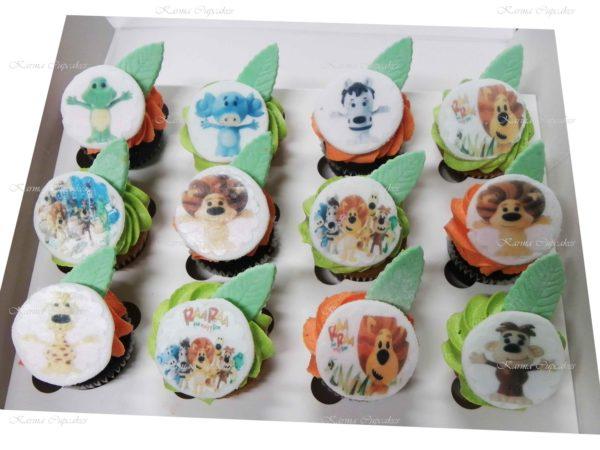 Raa Raa Mini Cupcakes